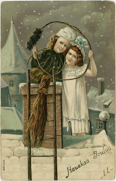 Joulukortissa nokisutari ja lapsi katolla